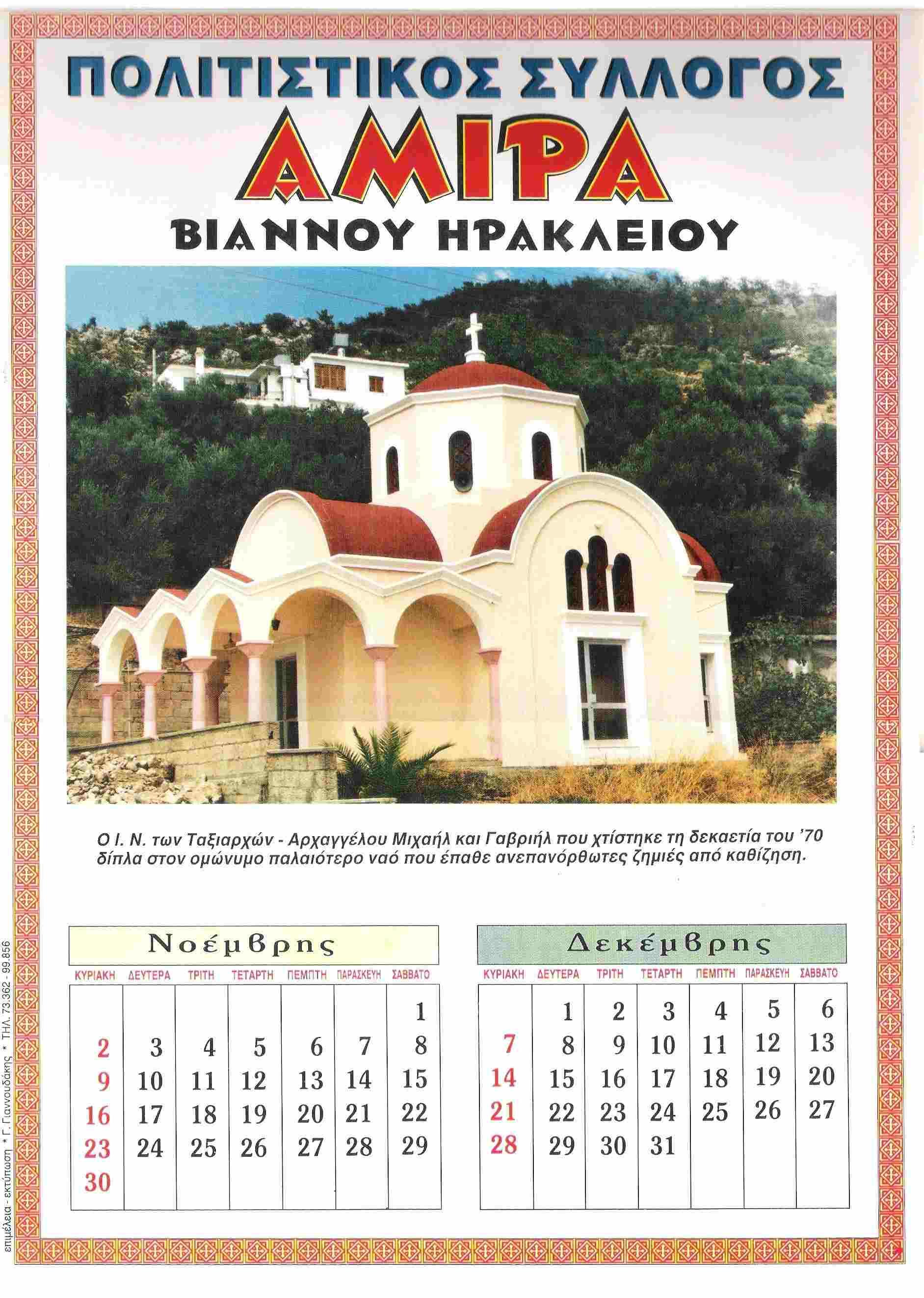 1997-07.jpg