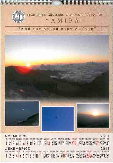 2011--7-.jpg